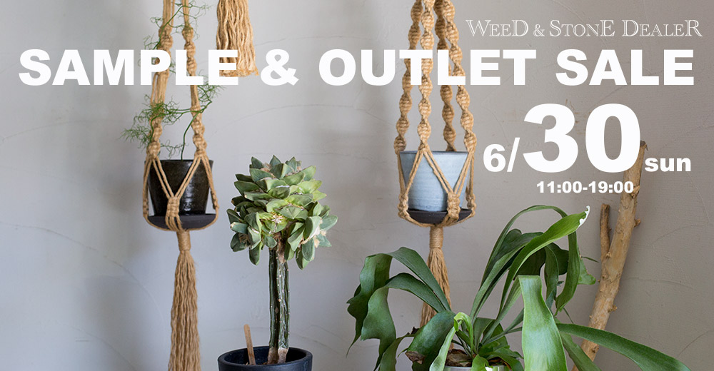 sample&outlet sale