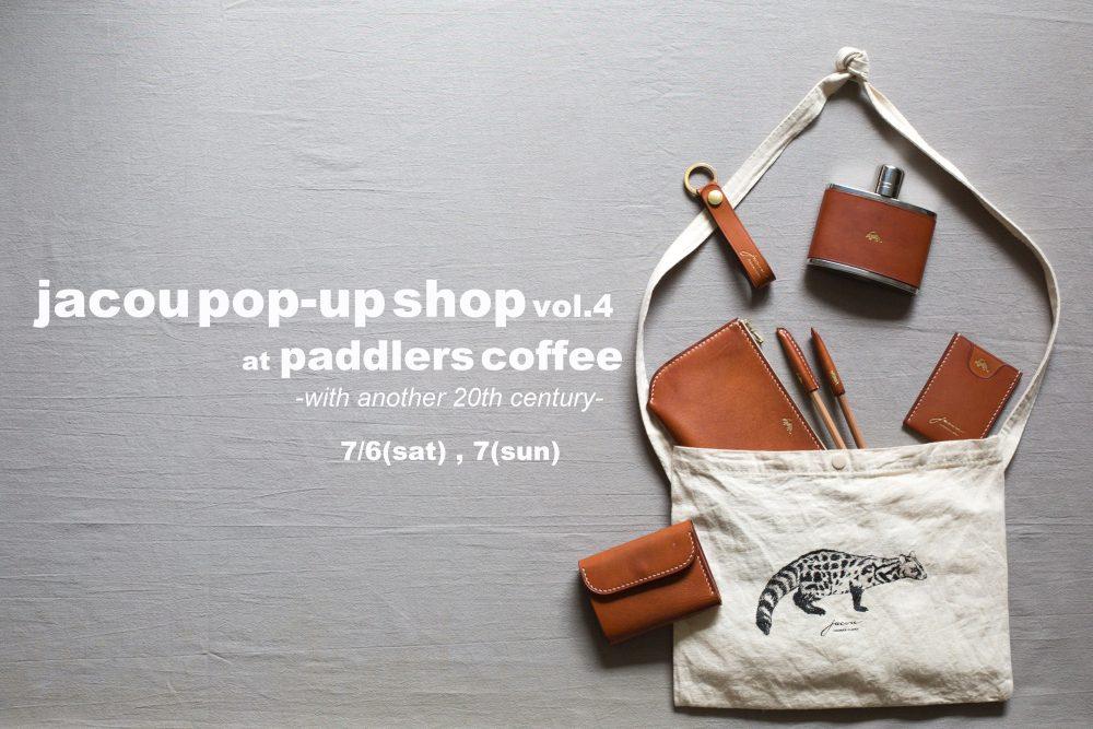 paddlers coffee pop ups hop